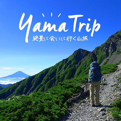 YAMA TRIP